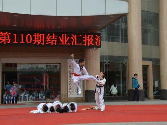振威跆拳道俱乐部(叠彩区分馆)