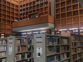 北川羌族自治县图书馆