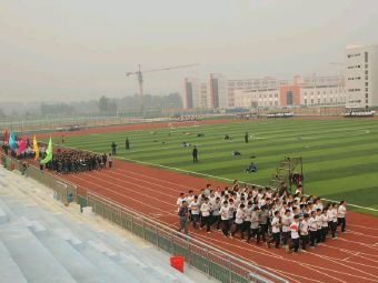 修武县第一中学