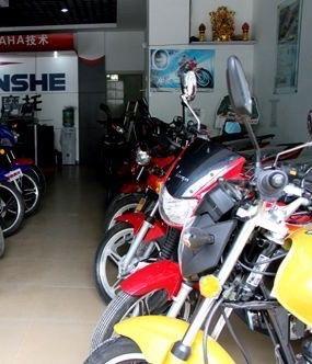 开平市长沙发兴摩托车行