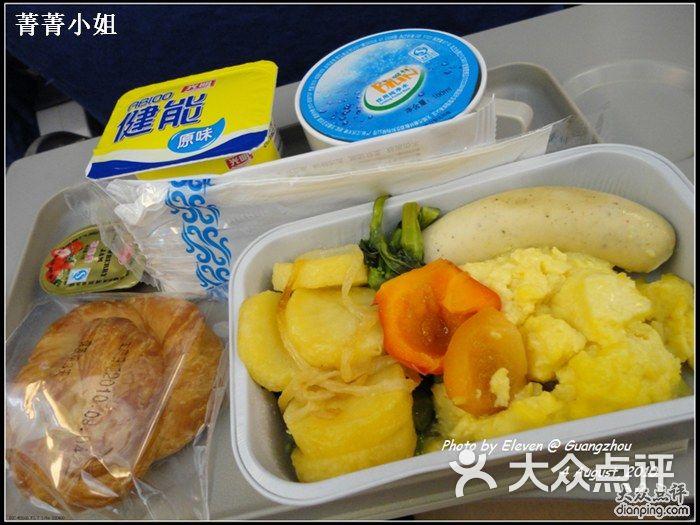 的飞机餐@国航