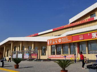 中国石油包头服务区加油站