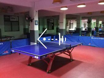 金霞乒乓活动中心