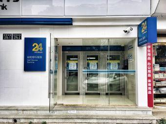中国建设银行自助银行