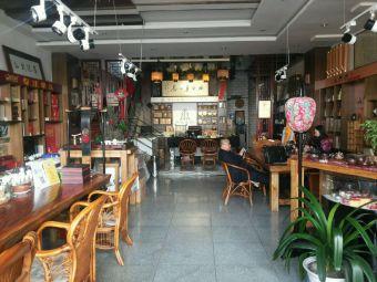 龙茶轩茶楼