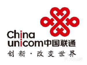 中国联通广福街社区营业厅