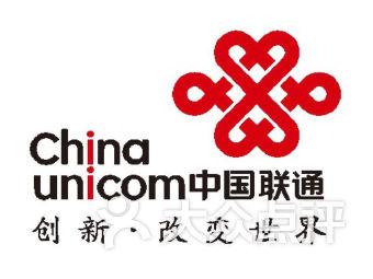 中国联通(江浦营业厅)