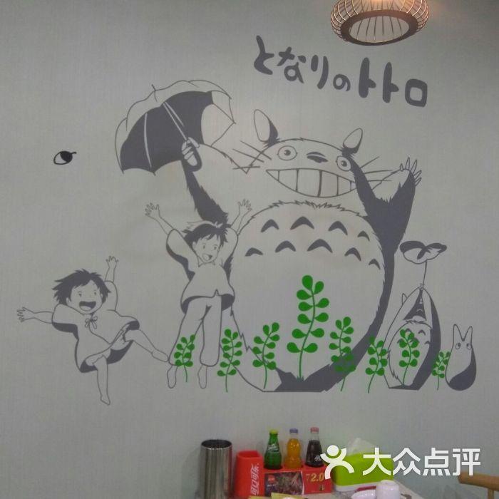 儿童火锅简笔画彩色