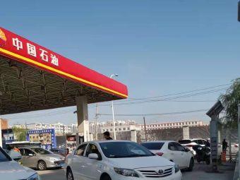 中国石油加油站(东新路店)