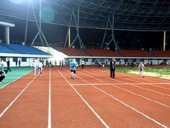 邹城市体育中心