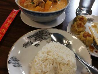 Siam-Thai Restaurant