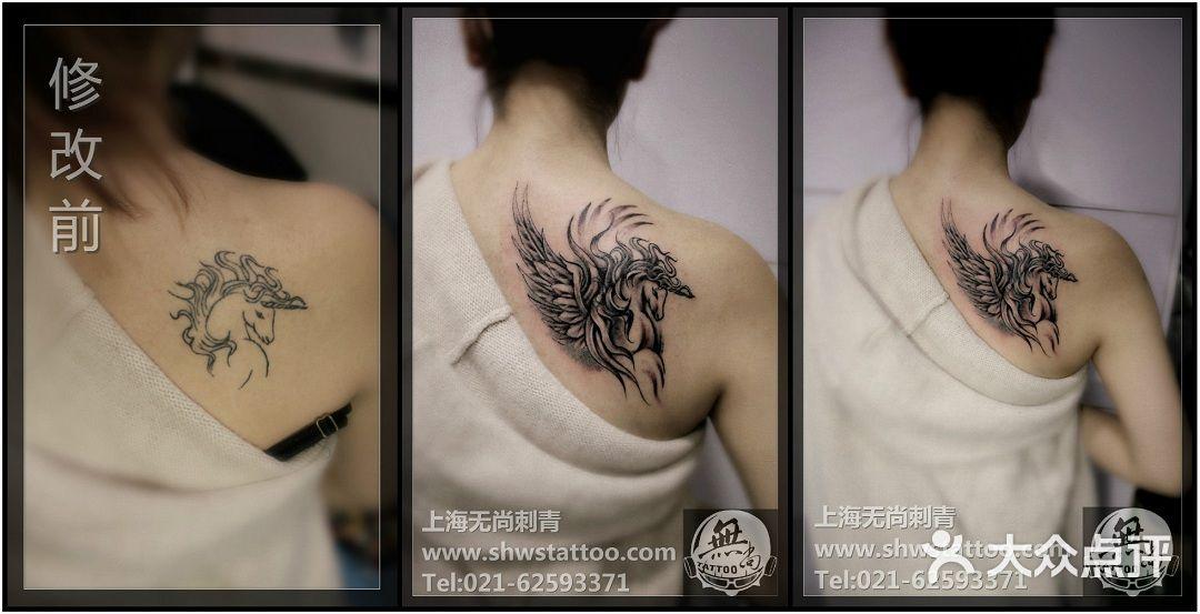 无尚刺青纹身工作室手稿:艺妓招财猫纹身图案设计图片