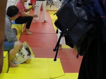 华艺跆拳道俱乐部