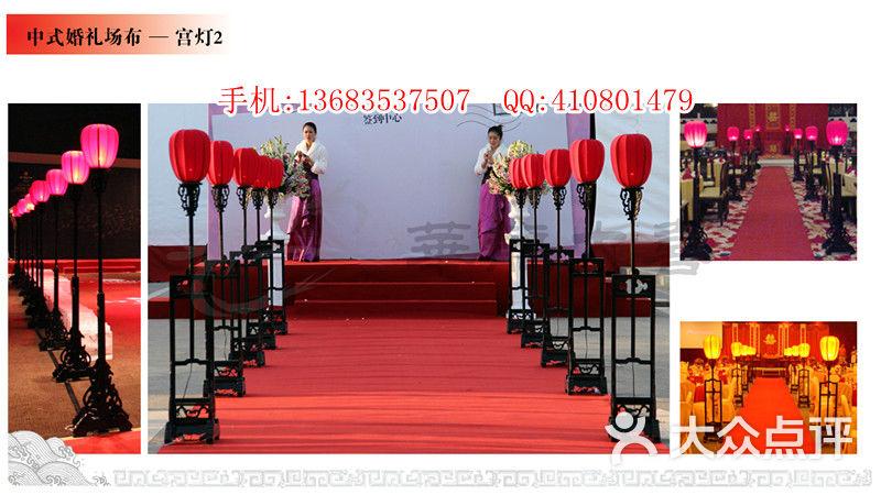 婚礼宫灯路引_北京大喜中式婚庆