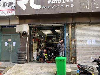 RC MOTO STUDIO