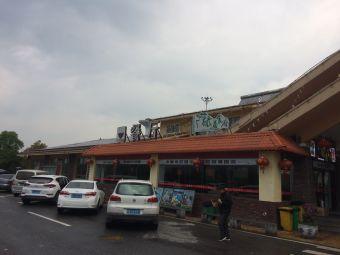 南丰服务区停车场