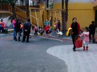 卡卡西幼儿园