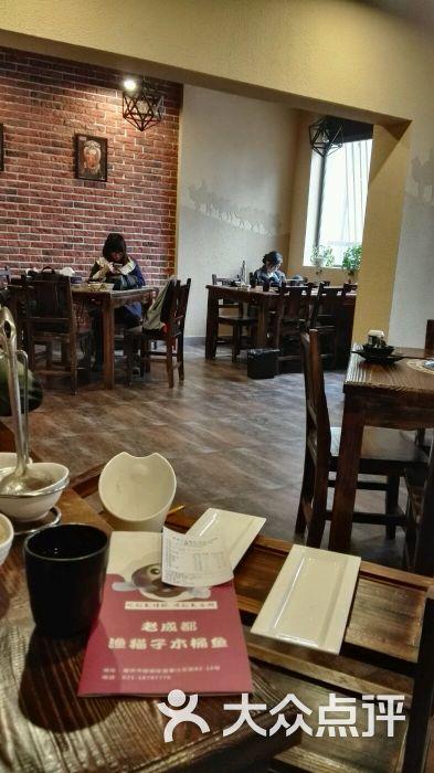 渔帅木桶鱼(奥体店)-图片-南京美食-大众点评网