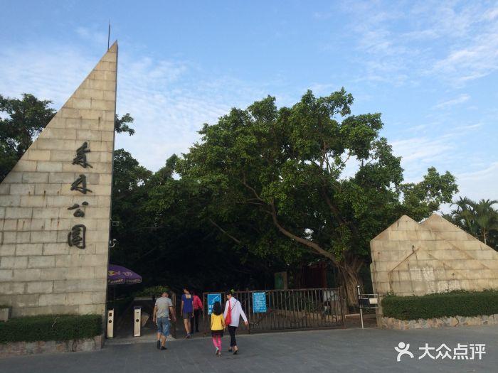 湛江市三岭山森林公园图片图片
