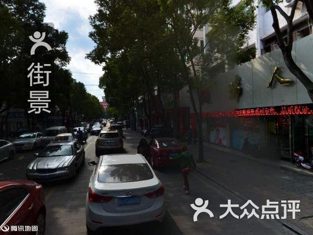 路桥宝岛眼镜(邮电路店)周边街景-2图片 - 第15张