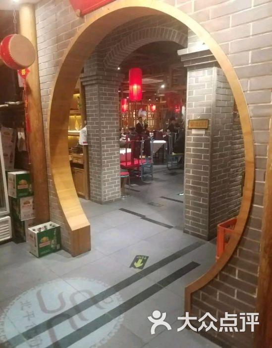 北平食府(车公庄动物园店)图片 - 第7张