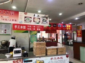 宁晋服务区餐厅