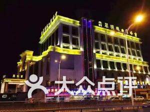 鼎峰会俱乐部商务会所型KTV