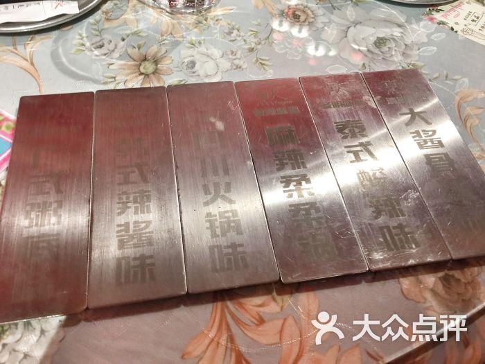 烹火(绵阳乐荟城店)图片-第4张龙珠超124集天堂电影图片