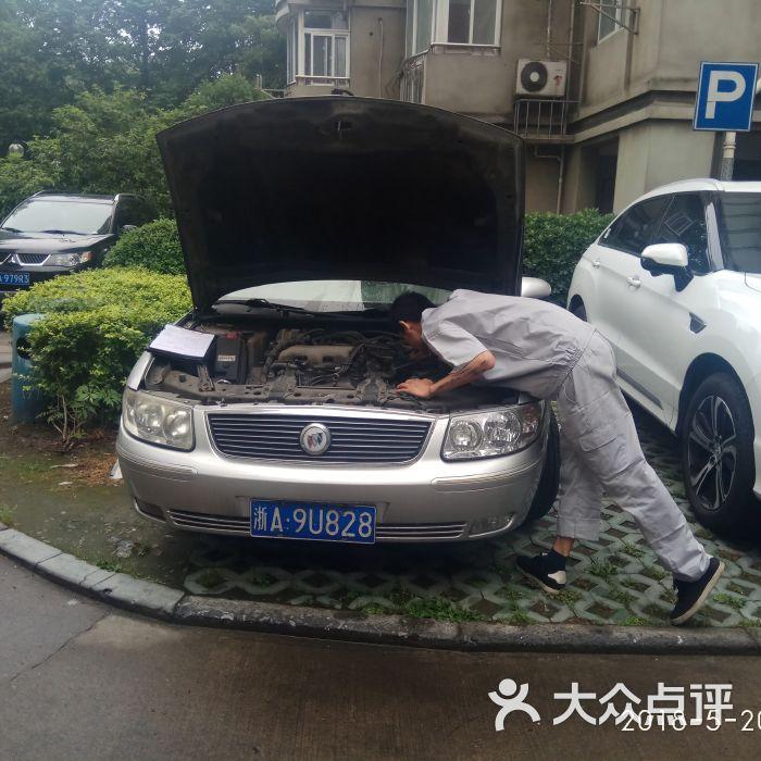 浙江申通别克汽车4s店图片-北京买车卖车-大众点评网