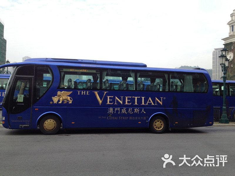 关闸去威尼斯人的巴士
