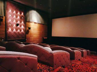 Esplanade Cineplex
