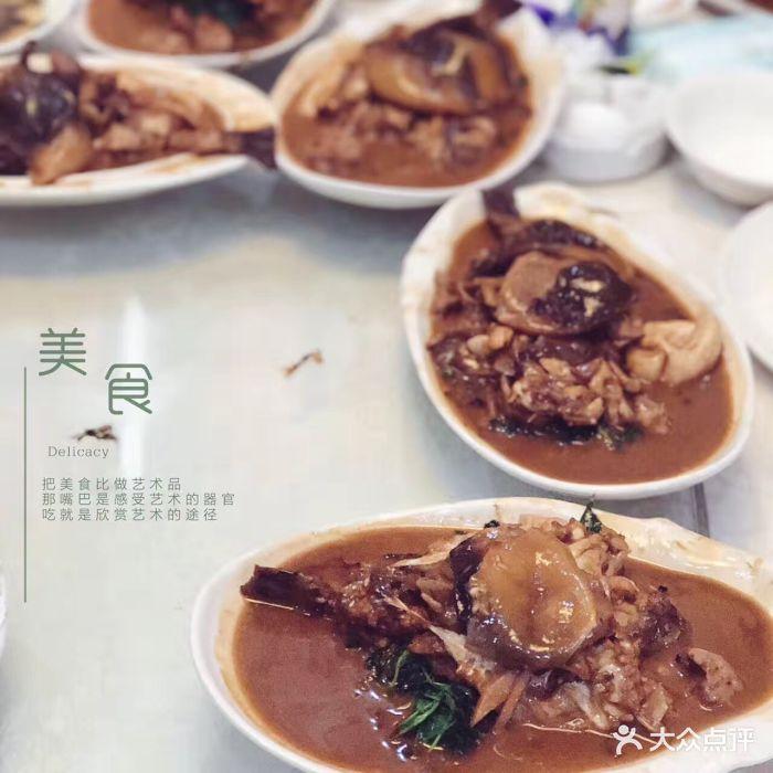菜馆王土江海位于太仓市浏河镇,培训美食湖.茶油主营山西图片