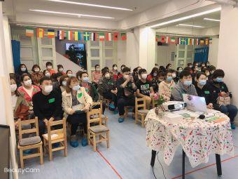 哈尔滨正面管教家长课堂