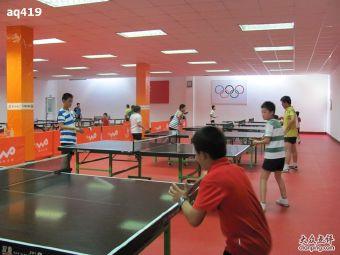 体校乒乓球馆