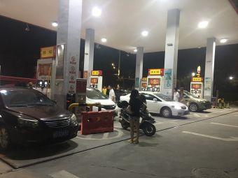 中石油(灌南店)