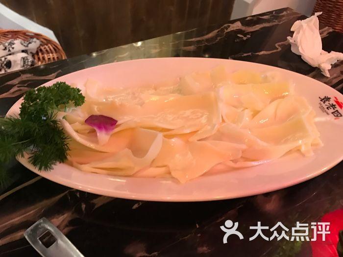 袁老四火锅(黄埭店)黄喉图片 - 第5张