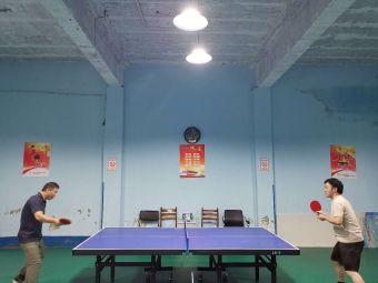 愛乒屋乒乓球館