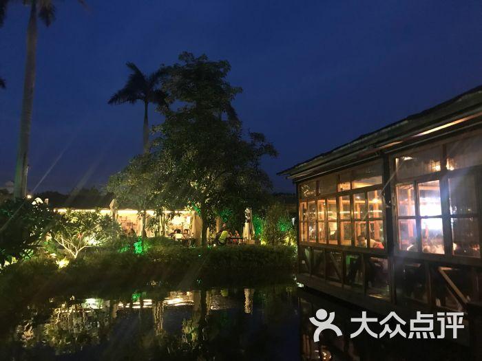 花溪雨森林餐厅图片 - 第6张