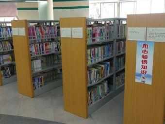 九龙坡区图书馆
