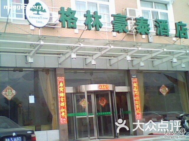 乌镇酒店预订攻略
