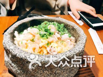 六乃喜风味小吃餐厅(鲁能店)