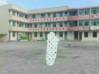 苏澳中心小学