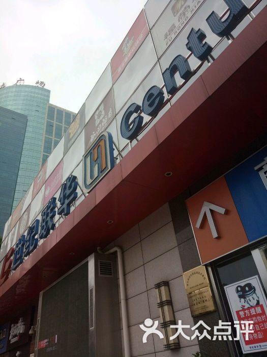 世纪联华(浦电路店)-dagongza的相册-上海购物-大众