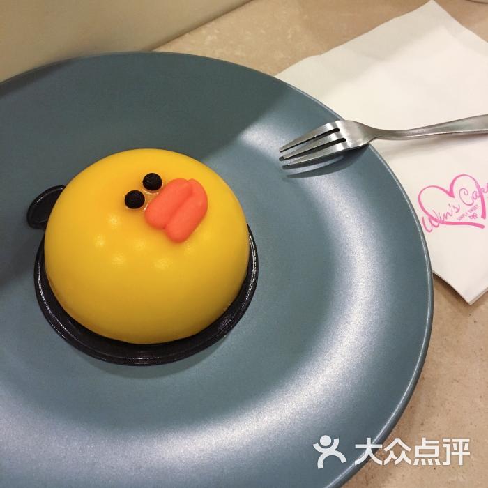原央莎莉亚博app官方下载_甜心莎莉慕斯蛋糕