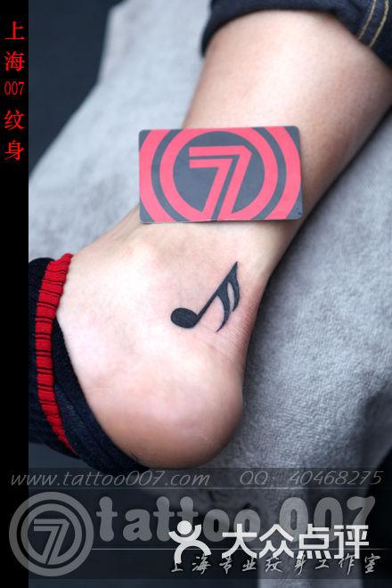 可爱小标志纹身