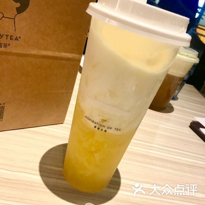 喜茶(圆融店)满杯金菠萝图片 - 第11张