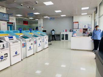 中国建设银行(文安支行)