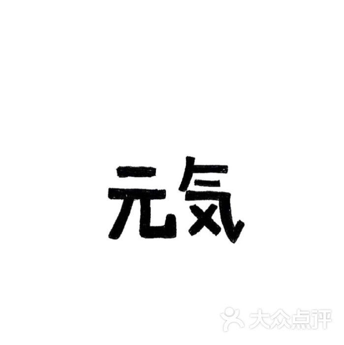 logo logo 标志 设计 矢量 矢量图 素材 图标 699_700