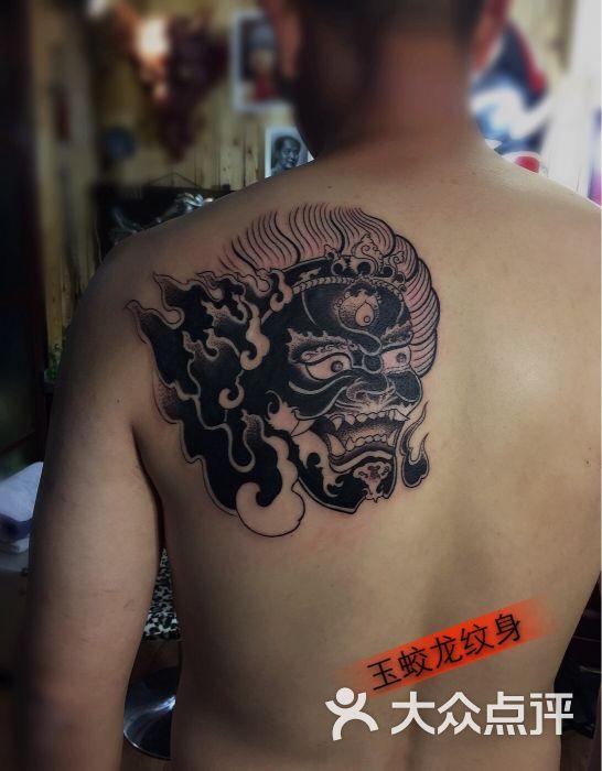 玉蛟龙纹身图片 - 第158张