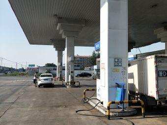 中储石油加油站